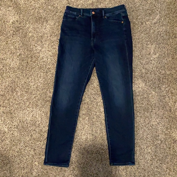 Express Luxe Comfort High Waisted Skinny Jean